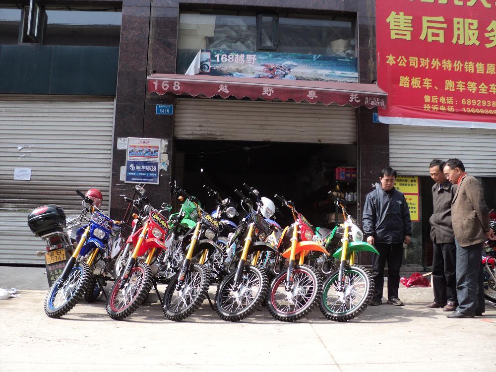 重庆胜涛摩托车销售公司